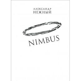 Nimdus. Повесть о докторе Гаазе