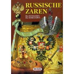 Русские цари (альбом на нем.яз.)