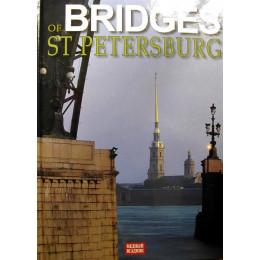 Мосты Санкт-Петербурга. (На анг.яз.)