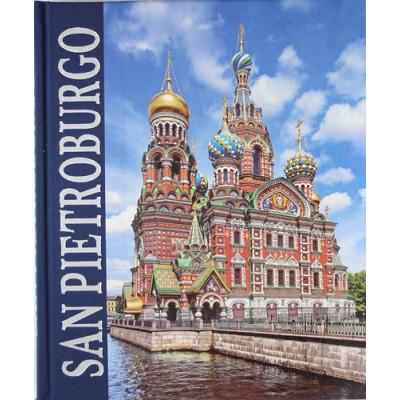 Санкт-Петербург. Альбом. (На итал. яз.)