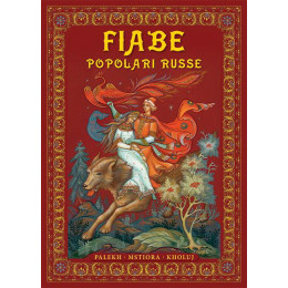 Русские народные сказки (ит.яз.)