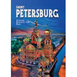 Санкт-Петербург и пригороды (на англ.яз)