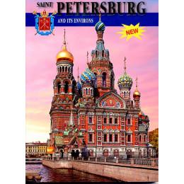 Санкт-Петербург и пригороды (англ. яз.)