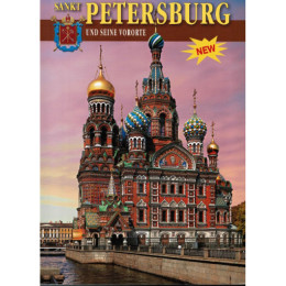 Альбом Санкт-Петербург и пригороды (на нем.яз.)