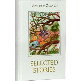 Selected stories. Избранные рассказы на англ. яз