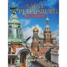 Санкт-Петербург. История и архитектура (на англ.яз.)