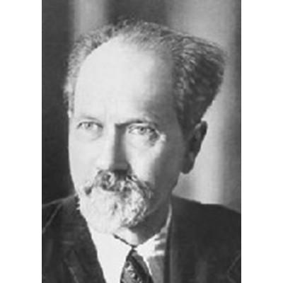 Анциферов Николай Павлович