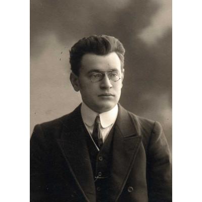 Аверченко Аркадий Тимофеевич
