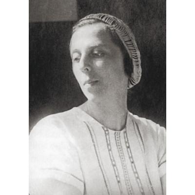 Аверьянова Лидия Ивановна