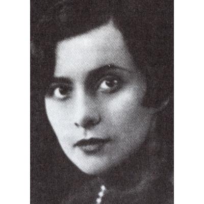Берберова Нина Николаевна