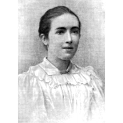 Богданович Татьяна Александровна