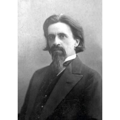Бородаевский Валериан Валерианович