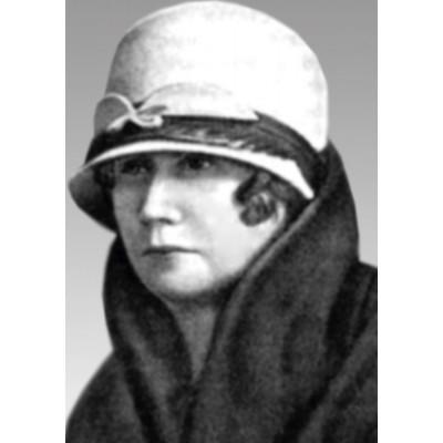 Бромлей Надежда Николаевна