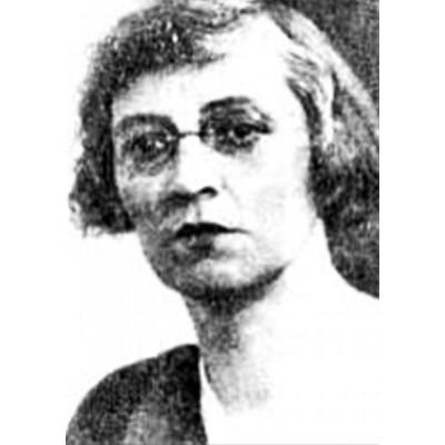 Данько Елена Яковлевна