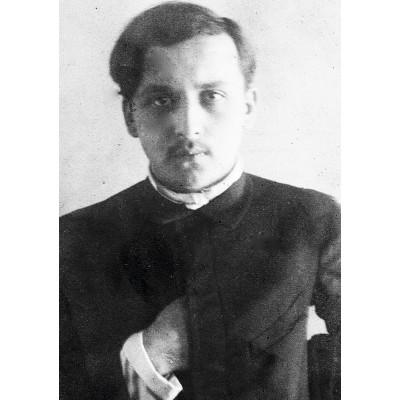 Добролюбов Александр Михайлович