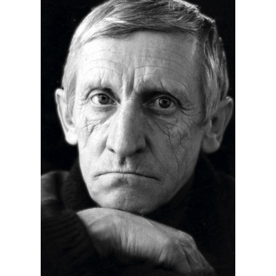 Голубев Валентин Павлович