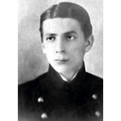 Ивнев Рюрик