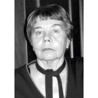 Катерли Нина Семеновна