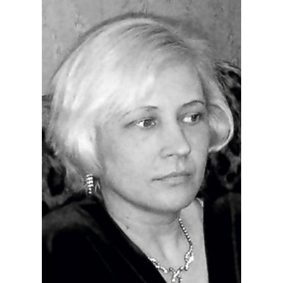 Леванова Алла Владимировна