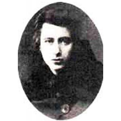 Лурье Вера Осиповна