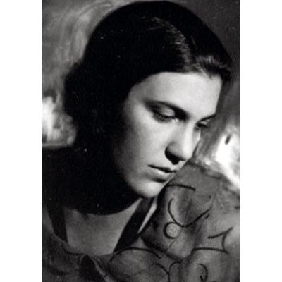 Наппельбаум Фредерика Моисеевна