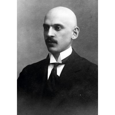 Нарбут Владимир Иванович