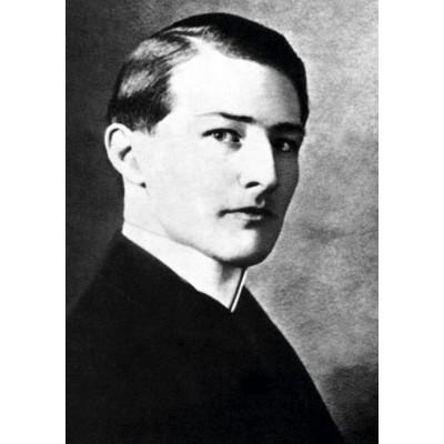 Недоброво Николай Владимирович