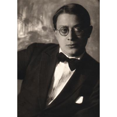 Никитин Николай Николаевич