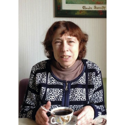 Нутрихина Наталия Львовна