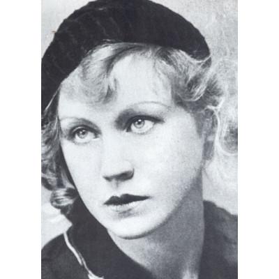 Одоевцева Ирина Владимировна