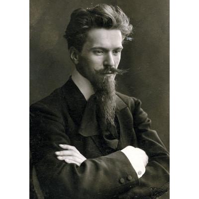 Рукавишников Иван Сергеевич