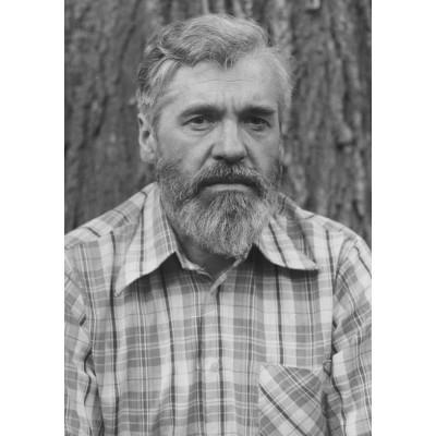 Сергуненков Борис Николаевич