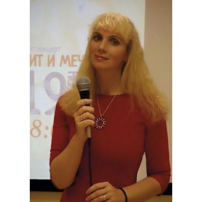 Скоробогатова Вера Александровна