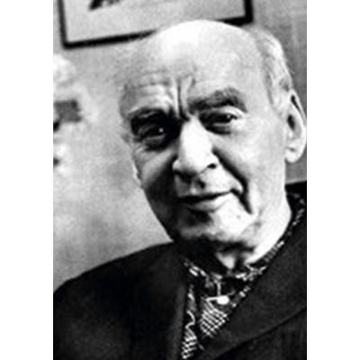 Слонимский Юрий Иосифович