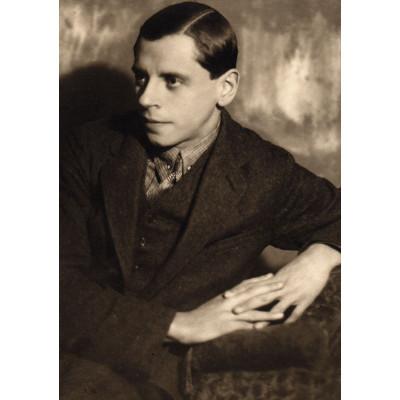 Слонимский Михаил Леонидович