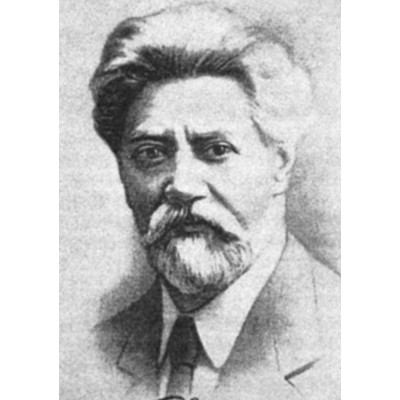 Сойкин Пётр Петрович