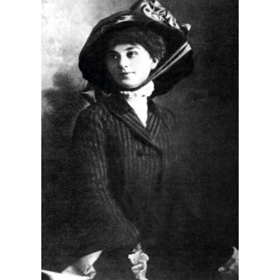 Срезневская Валерия Сергеевна