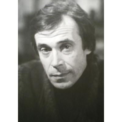 Тропников Николай Иванович