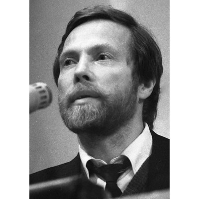 Утёхин Николай Павлович
