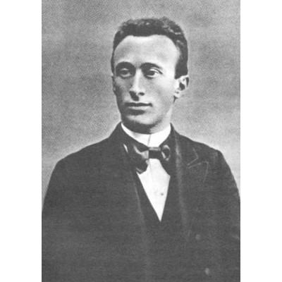 Волынский Аким Львович
