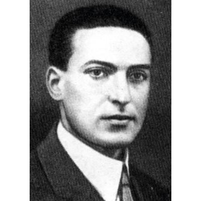 Выготский Лев Семёнович