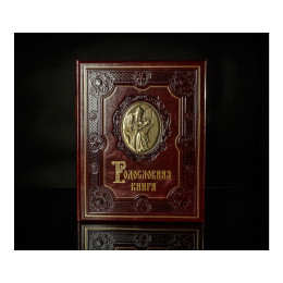 Родословная книга + CD ''Ренессанс''  гранат Арт 1083