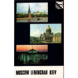 Moscow Leningrad Kiev Москва Ленинград Киев (на англ.яз.)