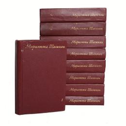 Собрание сочинений в 9 томах (БЕЗ 8 тома)