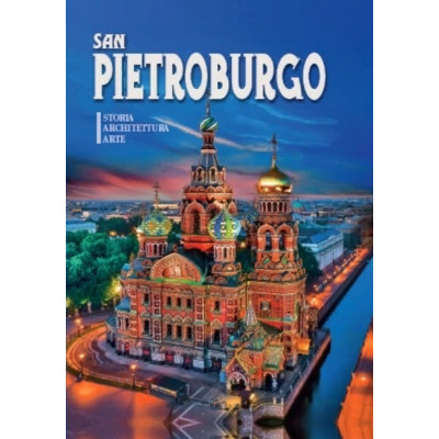 Альбом Санкт-Петербург и пригороды (на итал.яз.)