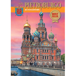 Санкт-Петербург и пригороды (на итал.яз.)