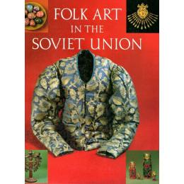 Folk art in the Soviet Union Народное искусство СССР