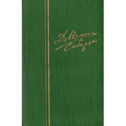 Собрание сочинений в 6 томах