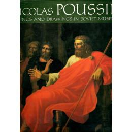 Nicolas Poussin /Николя Пуссен (на англ.яз.)