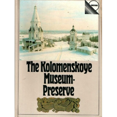 Kolomenskoye Museum Preserve Музей-усадьба Коломенское